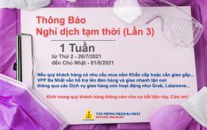 Thông báo Nghỉ Dịch tạm thời Lần 3