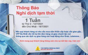 Văn phòng phẩm Ba Nhất xin trân trọng thông báo Nghỉ dịch tạm thời